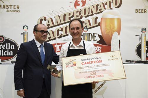 Campeonato Nacional Estrella Galicia de Tiraje de Cerveza.
